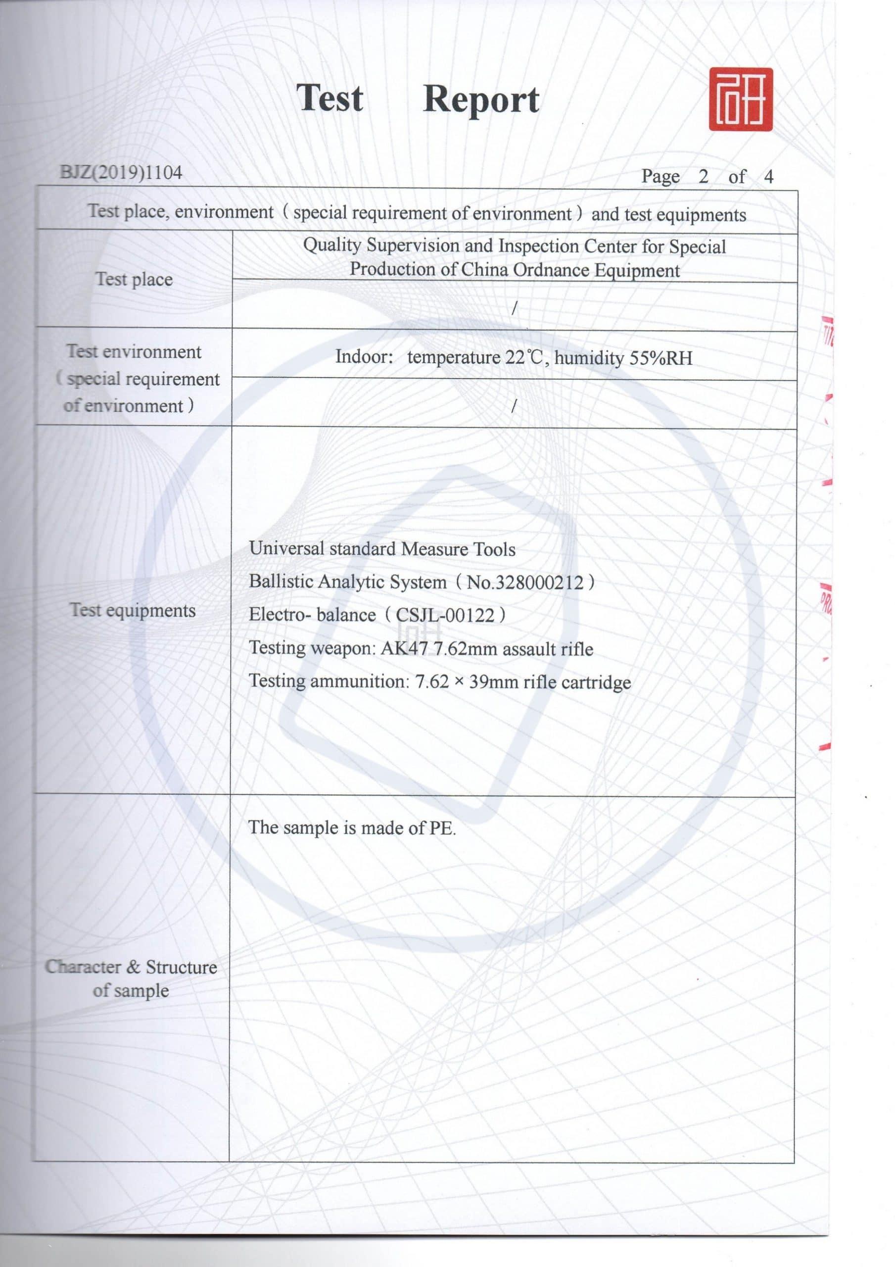 16kg hb90 bulletproof plate test report of ak47 msc 2019 3