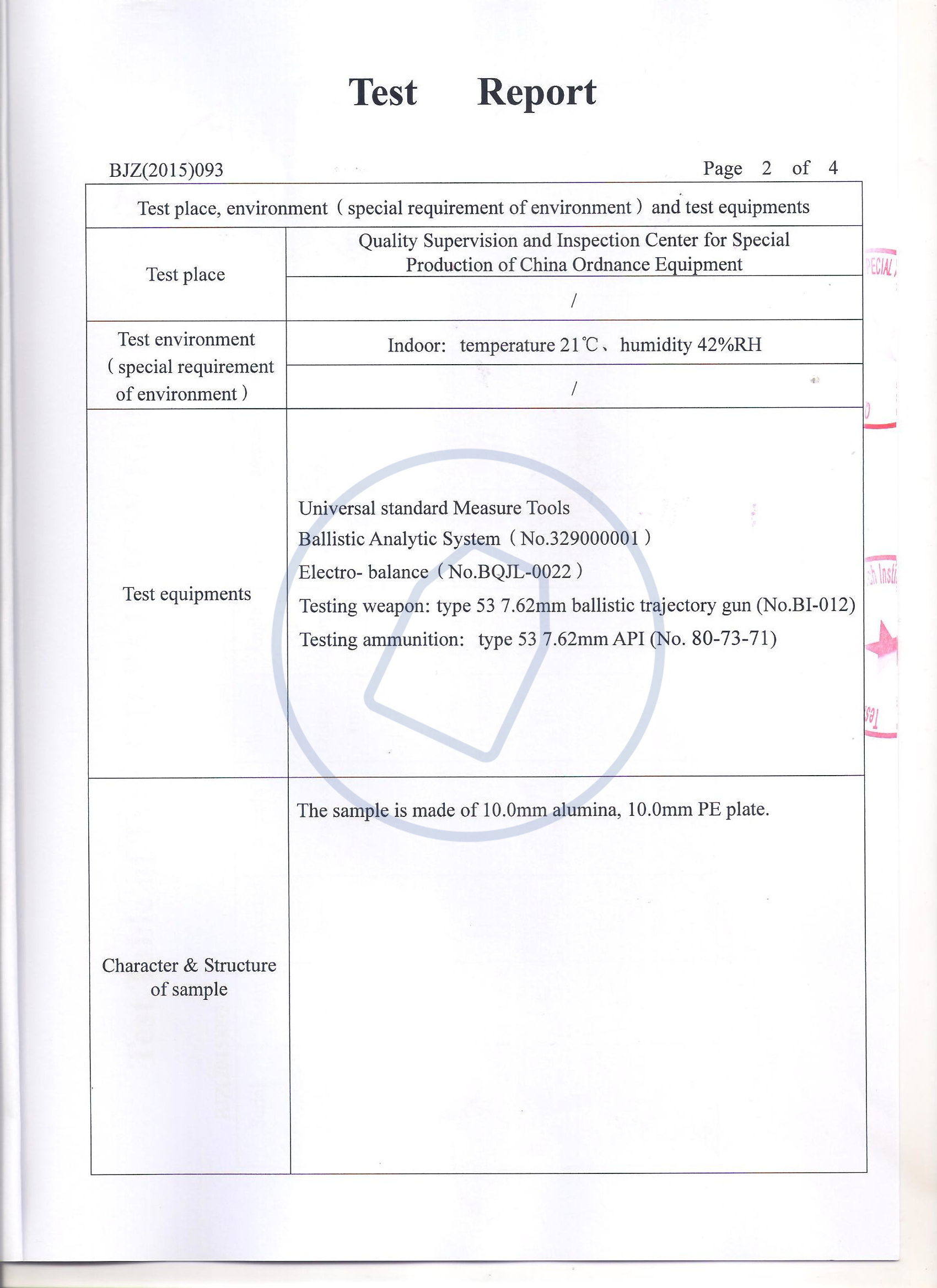 gd paiv icw test report of nij 010106 level iv (5)