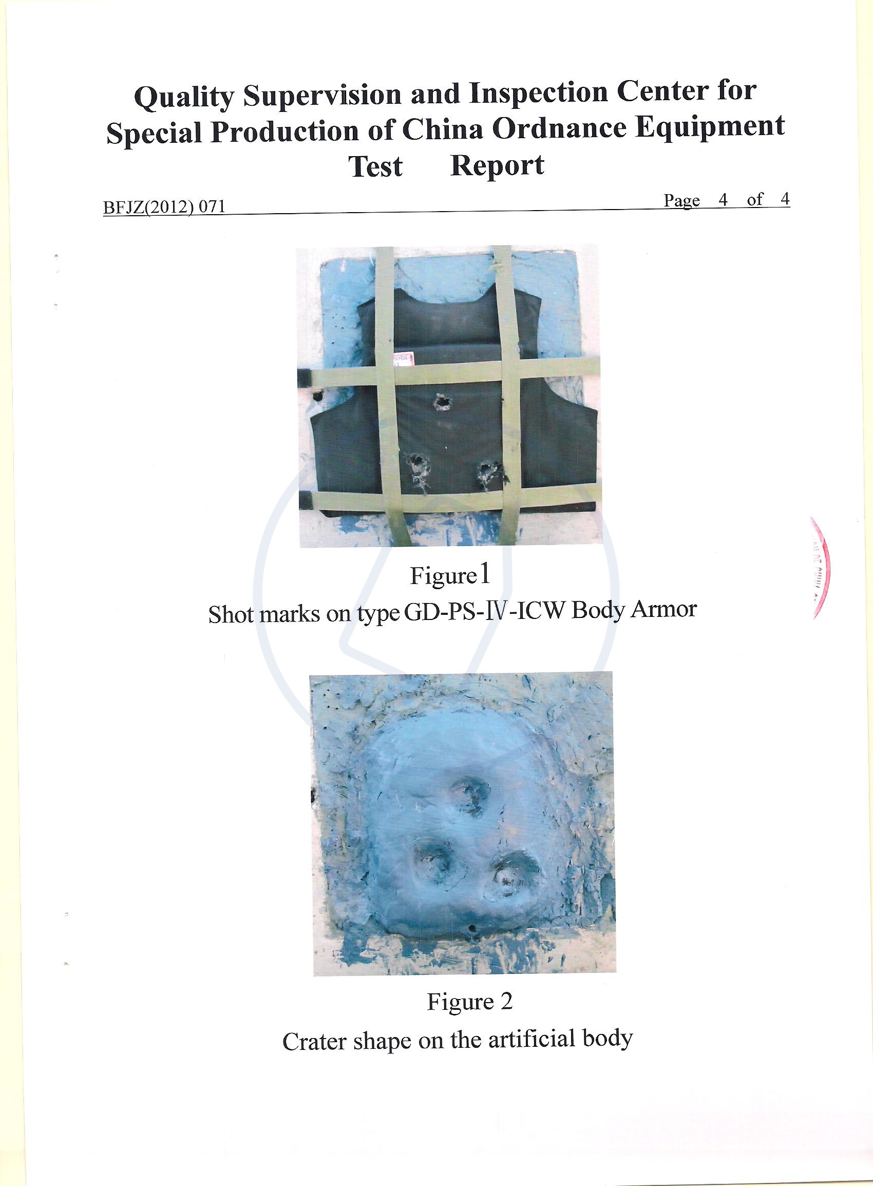 test data of psiv icw in iiia 9mm vest fire with 7.62x53mm ap (6)